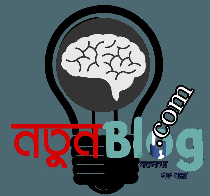 NotunBlog